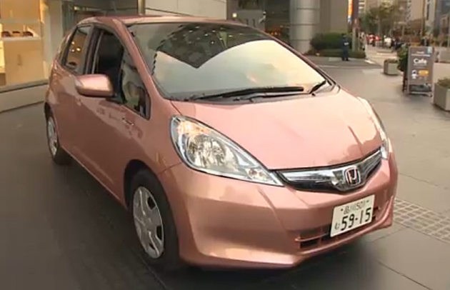Honda She